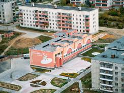 Здание школы с высоты птичьего полета